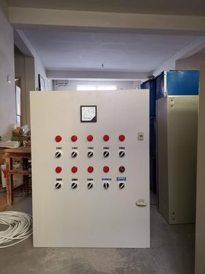 山东省潍坊市青州市环境处理器