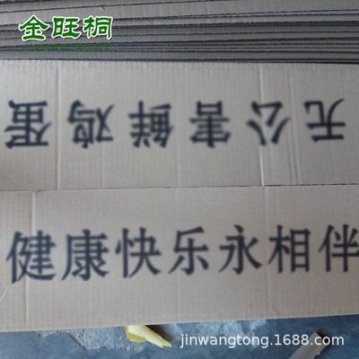 江苏省南通市启东市普通鸡蛋 食用 箱装