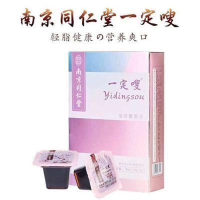 广东省清远市英德市果冻 12-18个月