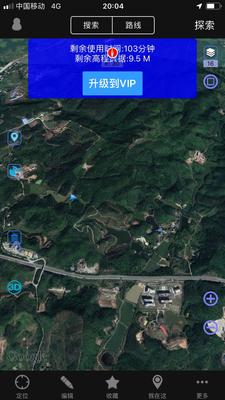 广西壮族自治区防城港市港口区坑塘 转让 20~30年 100~500亩