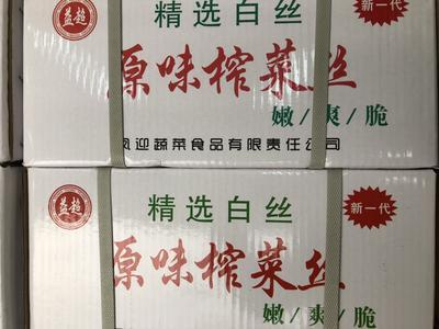 广东省深圳市龙岗区盐渍榨菜
