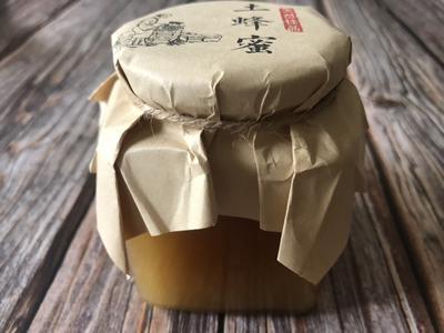 陕西省西安市未央区土蜂蜜 玻璃瓶装 2年以上 100%