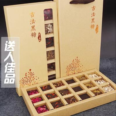 云南省昆明市官渡区古法黑糖 礼盒装 18颗