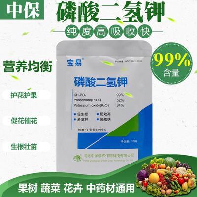 这是一张关于磷酸二氢钾 的产品图片