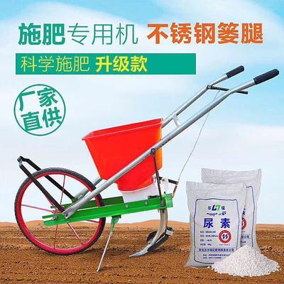 河南省郑州市荥阳市播种机 手推式施肥机