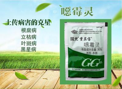 山东省潍坊市奎文区恶霉灵 水剂 袋装 低毒