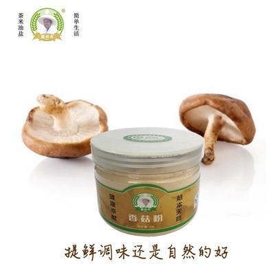 安徽省芜湖市弋江区大自然调料 香菇粉,替代鸡精味精