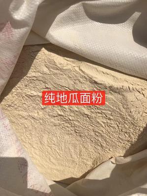 山东省滨州市沾化区高筋面粉 纯天然生地瓜干面粉