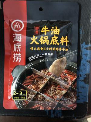 这是一张关于火锅底料 的产品图片