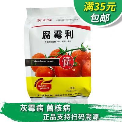 这是一张关于腐霉利 熏烟剂 袋装 低毒 的产品图片