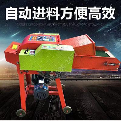 河南省郑州市荥阳市铡草机
