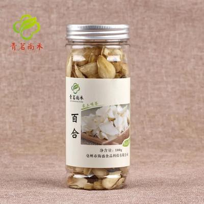 广东省汕尾市海丰县龙山百合干 1年以上 一级 百合花花茶,罐装