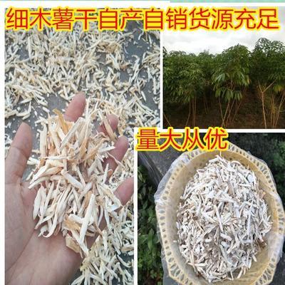 广西壮族自治区防城港市防城区木薯干片