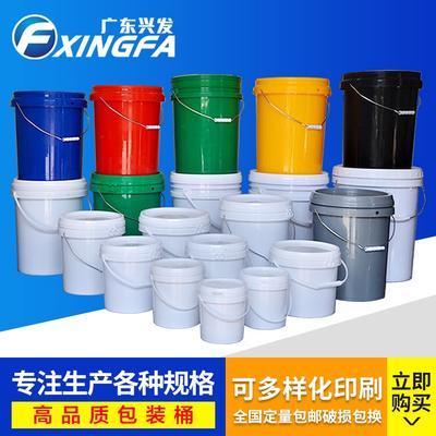 广东省揭阳市榕城区塑料桶