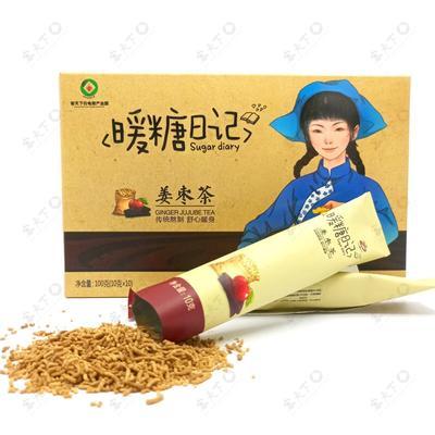 广东省梅州市梅江区姜茶 12-18个月