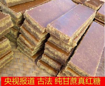 湖南省怀化市麻阳苗族自治县原味红糖