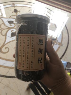 吉林省白山市抚松县黑枸杞 特优级