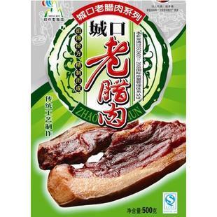 重庆城口县高山腊肉 袋装