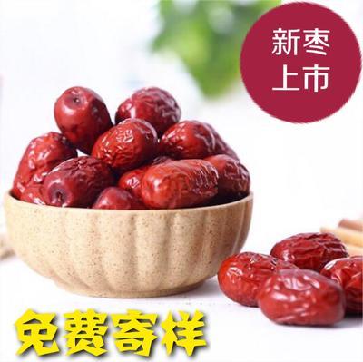新疆大枣 合格品 免费寄样 若羌红枣