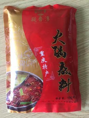 重庆南岸区麻辣火锅料