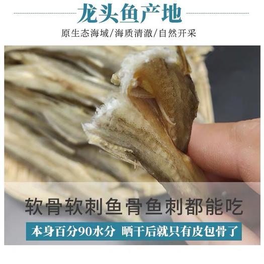 龙头鱼干 霞浦特产厂家直销自晒无骨丝丁鱼干美味可口鱼干批发