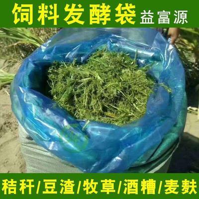 河南省郑州市金水区养殖设备 饲料发酵袋青贮黄贮