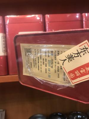 广东省汕尾市陆丰市台湾高山茶 特级 罐装