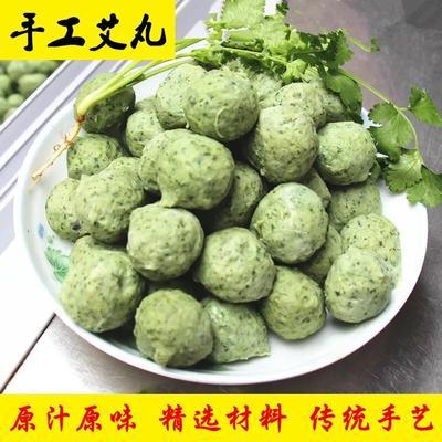 广东省梅州市兴宁市猪肉丸