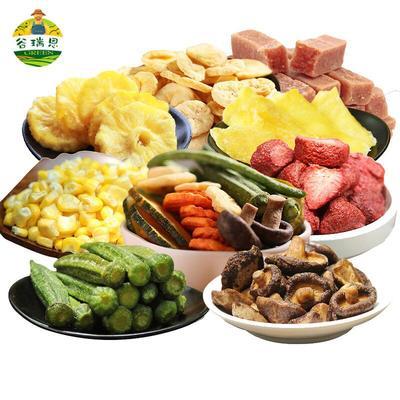 蔬菜脆片 果蔬脆片五种组合5包装 超值390g 下单立减