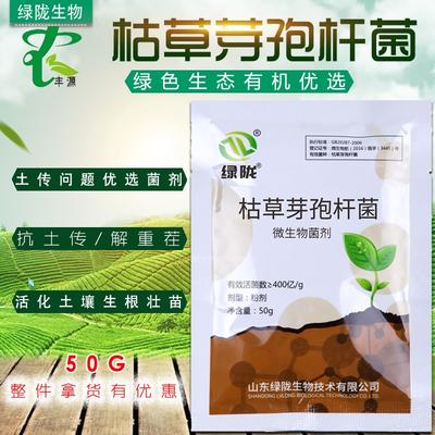 松土剂 抗重茬火化土壤生根