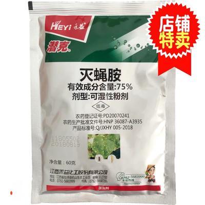 这是一张关于灭蝇胺 可湿性粉剂 袋装 低毒 的产品图片