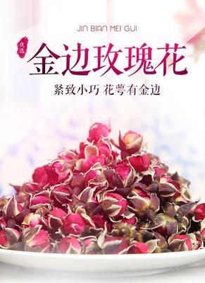 云南省昆明市官渡区金边玫瑰