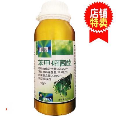 这是一张关于笨甲醚菌酯 悬浮剂 瓶装 低毒 的产品图片
