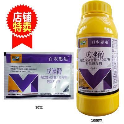 这是一张关于戊唑醇 悬浮剂 瓶装 低毒 的产品图片