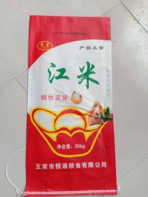 黑龙江省哈尔滨市五常市圆糯米