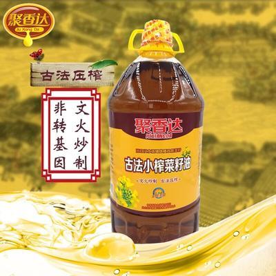 这是一张关于压榨菜籽油 的产品图片