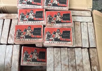 广东省广州市荔湾区普洱生茶 包邮 1968年生普普洱生茶