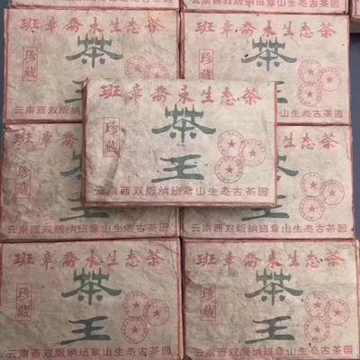 福建省泉州市安溪县普洱饼茶 一级 盒装