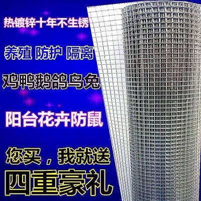 山东省潍坊市临朐县护栏网/围网