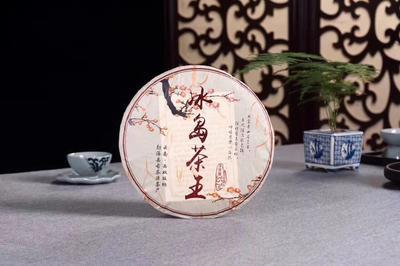 福建省泉州市安溪县冰岛普洱茶 一级 袋装
