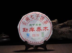 云南省昆明市官渡区普洱饼茶 一级 袋装
