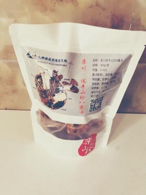 河南省洛阳市栾川县鸡枞菇 袋装 1年