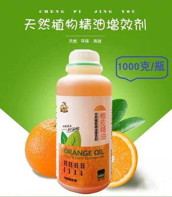 这是一张关于天然植物橙皮精油助剂 农药增效助剂叶面肥一公斤包邮的产品图片