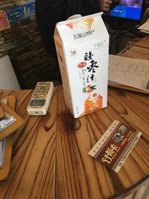 山东省潍坊市诸城市野生酸枣汁 12-18个月 纸盒装