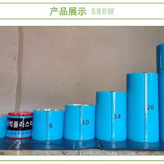 大棚膜修补胶带 大棚修补专用胶带蔬菜无滴膜修复胶带塑料薄膜修补