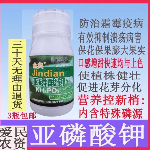 叶面肥料 亚磷酸钾,营养控新梢,促易吸收 膨大果实 防-霜霉疫病抑溃疡