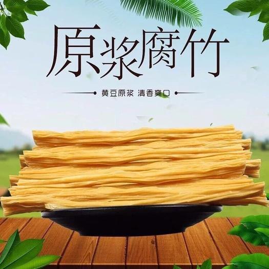 腐竹 工厂直销 量大可订做包装规格