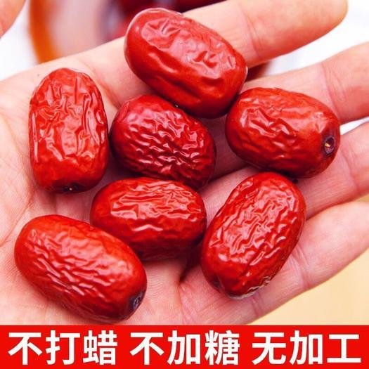 包邮新疆特产红枣若羌灰枣小红枣5斤3斤2斤兵团枣煲汤煮粥茶零