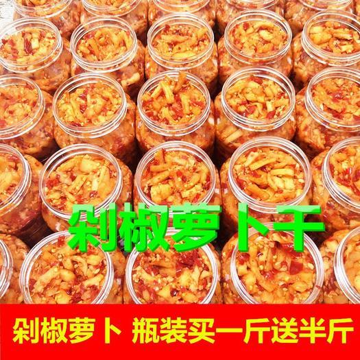酱萝卜 【买一斤送半斤】剁椒萝卜干萝卜条香辣脆下饭菜 特价全场包邮