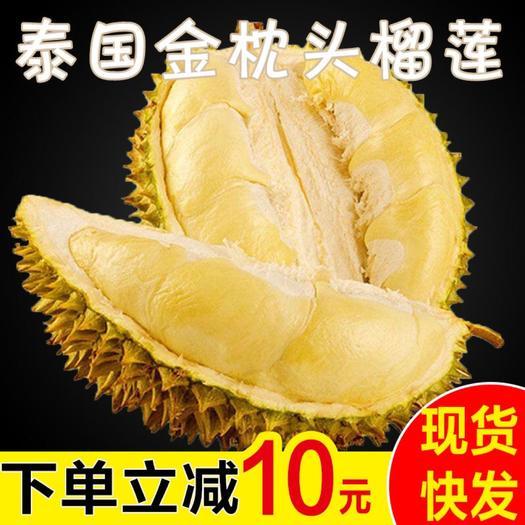 泰国进口榴莲新鲜2-10斤金枕头水果带壳包邮金枕头巴掌榴莲